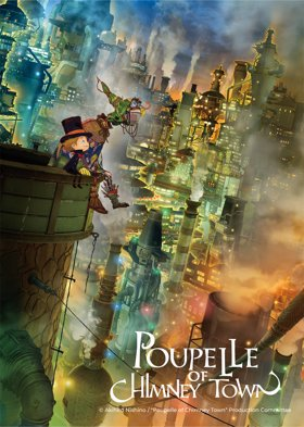 Poupelle of Chimney Town